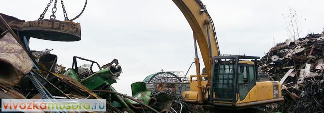 Прием металлолома в Электрогорск пункт приема металлолома москва в Денежниково