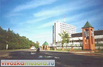 Вывоз металлолома в Ликино-Дулёво скупка металлолома в москве в Дзержинский