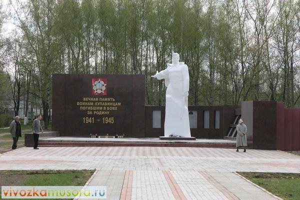Куплю лом черных металлов в Клязьма пермская медицинская академия 2017 приемная кампания