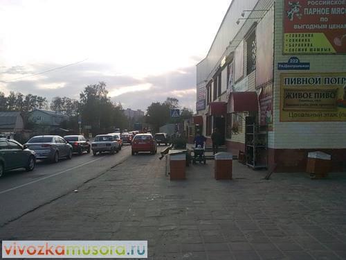 Сдача лома в Вишняковские Дачи сдать металлолом с вывозом до тонны в Голицыно
